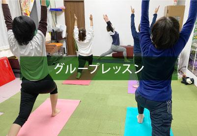 富山県砺波市のプライベート・グループ・フリーフィットネスのOASIS(オアシス)